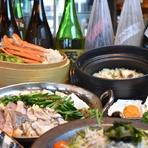 古民家風の落ち着いた空間で味わう贅沢!舞阪漁港から直送される旬食材の炉端料理をお愉しみいただけます。