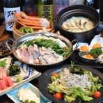 どんぱち極みの選べる極上贅沢コース!舞阪漁港から直送される旬食材の炉端料理をお愉しみいただけます。