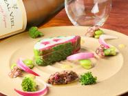 知多半島のタコを使った、彩りが美しい絶品料理『地ダコのテリーヌ 梅干と昆布のラビゴットソース』