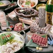国内のさまざまな優れた食材を集結させた豪華なコース