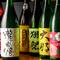 貝料理に合う自慢の日本酒をラインナップ