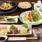 厳選した鮮魚の旨みを存分に味わえる魚菜料理