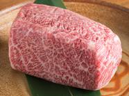 希少価値の高い上質な味わい『増田牛ザブトン』