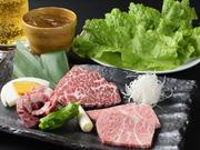 焼肉市場 南草津店