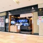 【東京直結/八重洲地下街】目印は入口にある大きな生簀