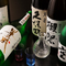 季節限定の日本酒を揃え、さらに蔵元限定の希少な一本も置く
