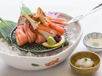 """""""ブランドがに""""の贅沢なコース料理"""