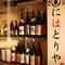 ノーベル賞受賞晩餐会などの公式行事にも提供された日本酒