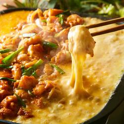 味がついたチキンをトロトロのチーズに絡めて食べるんですけど、もう本当に!本当に!美味しいです。