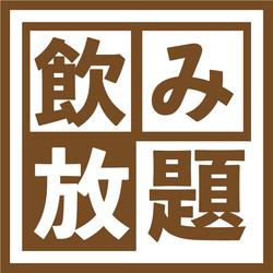 料理長お勧めの創作和食を存分にご堪能頂けるコースです!