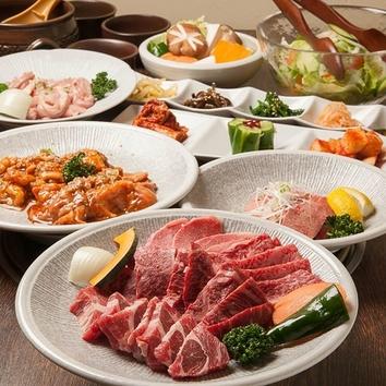 定番焼肉宴会プラン120分飲み放題付4000円コース