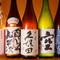 豊富なお酒の種類をご用意。日本酒にもこだわっています