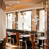 会食におすすめな空間とお料理をご提供