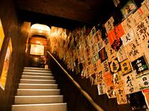 階段を上がった先で出合える、心地よい空間