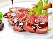 厳選素材のステーキをリーズナブルに堪能できる『福島県産牛のステーキ』