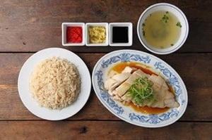 【ランチタイム限定】スチームチキンライス/香り米・スープ付き(1人前)Steamed Chicken Rice with Soup