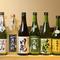 穏やかな気候風土で育てられた美味しい愛媛の地酒『日本酒(冷)』
