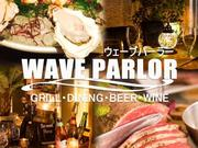 WAVE PARLOR  ウェーブパーラー