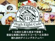 coffee&BAR 818cafe