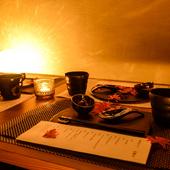 接待・会食に最適な和モダン個室