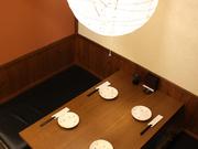 隠れ家個室居酒屋 一期~いちご~ 八重洲店