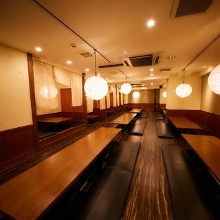 会社宴会におすすめ!駅近で好立地の隠れ家個室居酒屋