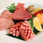 北海道和牛特上カルビ、北海道和牛厳選芯ロース、北海道和牛厳選厚切ヒレ、北海道牛厚切りタントロ、ミニ焼野菜