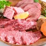 北海道和牛カルビ、北海道和牛リブロース、北海道牛ハラミ、北海道牛タン、ミニ焼き野菜