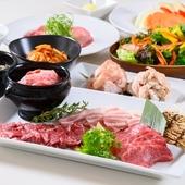 精肉店直営のリーズナブルに上質なお肉を頂ける定番の焼肉全7品付きコース