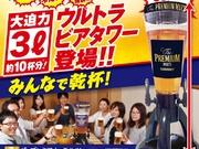 肉とチーズと個室居酒屋 -しだれ桜-吉祥寺店