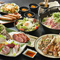 コスパ最高 コース料理¥3240円・食べ飲み放題コース¥3780円