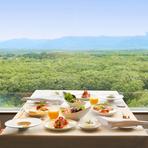 四季によって変わる見事な景観。那須山の展望を楽しんで