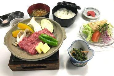 飛騨牛ステーキ定食