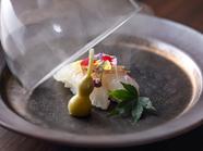 香りをまとい、さらにおいしく! 『鯛の瞬間スモーク握り寿司』