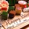 本格スイーツの『記念日用デザートプレート』でお祝いを