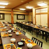 80名までの大宴会も開催できる、格式ある大広間を完備