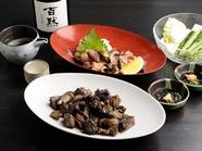 これを食べなければ帰れない名物『宮崎地鶏もも肉塩焼・タタキ』