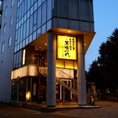 旧名古屋店跡地にグランドオープン