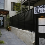 静かにくつろげる住宅街の一軒家レストラン