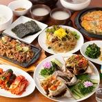 活渡り蟹の醤油漬けが食べられる『カンジャンケジャンコース』 4000円