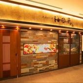 「札幌駅前通地下歩行空間」より直結でアクセス抜群