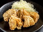「伏見店」だけで食べられる。「中津からあげ」の味を楽しめる自家製『からあげ』