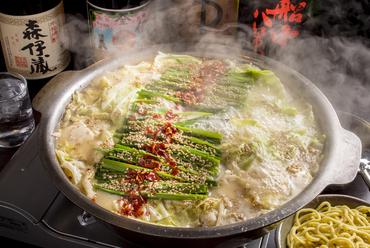 新鮮なもつの食感と旨味と秘伝のスープが絡み合う。一度食べるとクセになる、一番人気の味『みそ風味』