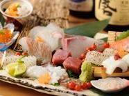 新鮮な明石の地魚、全国各地の旬で美味しい逸材が贅沢に集められた『お造り盛り合わせ』