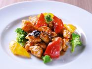 オリジナルのタレが勝負『若鶏と野菜の甘酢炒め』