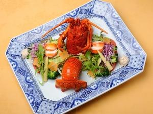 野菜と共にさっぱり愉しむ『伊勢海老のサラダ、中納言風』