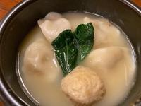 水炊きスープで炊いた水餃子。プリッとした食感の水餃子を水炊きスープで。