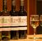 クオリティーの高いワインを、リーズナブルな価格で堪能