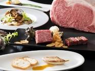 世界的な食材。繊細な霜降り『神戸ビーフ』