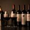 ワイン通がうなる偉大な銘柄を含め、世界各国の銘醸ワインが揃う